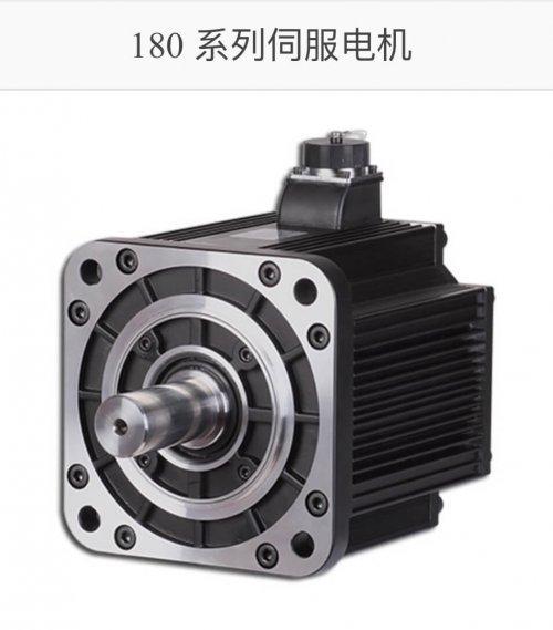 heavy duty servo motor