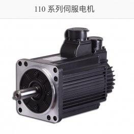 servo motor 60