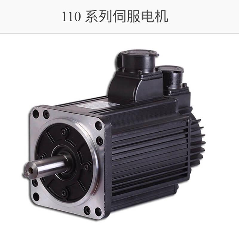 high quality servo motor