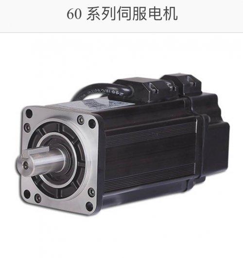 high speed servo motor